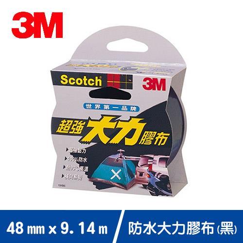 3M 131 超強防水大力膠布(黑色) 48mmX9.14M