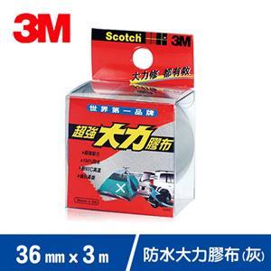 3M 132 大力膠布 (灰色) 36mmX3M