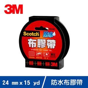 3M 2024 強力防水布膠帶(黑) 24mm X 15Y