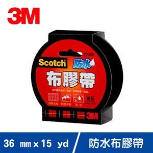 3M 2036D 強力防水布膠帶 (黑) 36mm x 15 yd