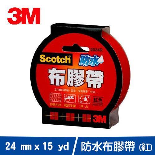 3M 強力防水布膠帶 2024R (紅色) 24mmx15yd