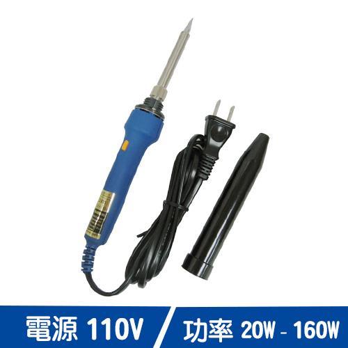 KOTE TQ-901 兩段式快速加溫烙鐵 (20W/160W)