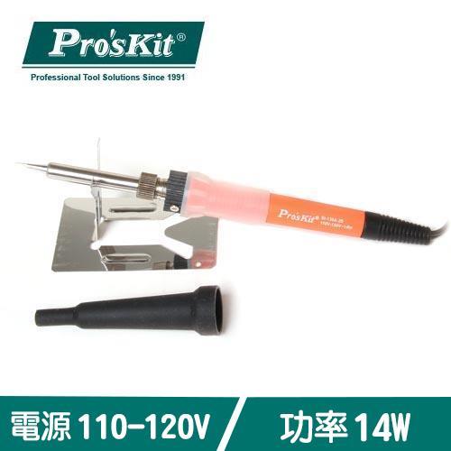 Pro''''sKit 寶工 SI-130A-25 陶瓷恆溫烙鐵 (AC110~120V)【原價 400 ▼現省$ 91】
