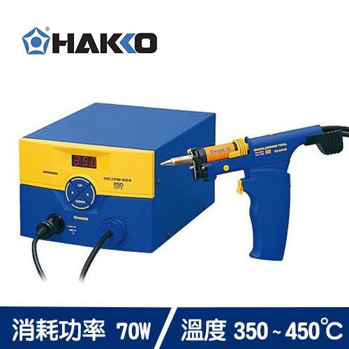 HAKKO FM-204 吸錫槍