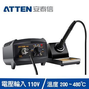 ATTEN安泰信 50W AT937 防靜電旋鈕式溫控電烙鐵