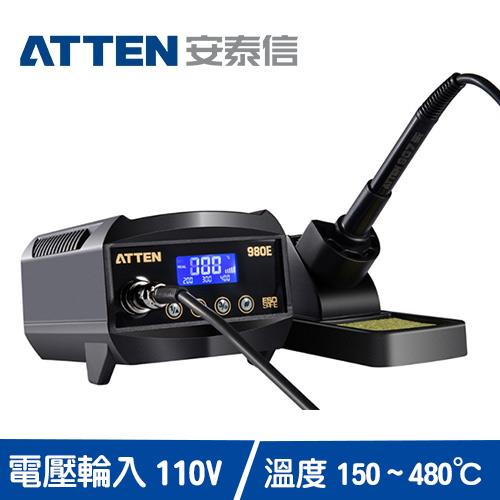 ATTEN安泰信 AT980E 防靜電數位溫控電烙鐵 80W