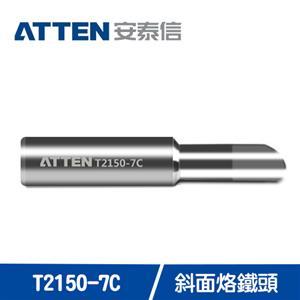 ATTEN安泰信 ST2150系列 7C斜面烙鐵頭 T2150-7C