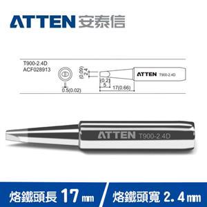ATTEN安泰信 T900系列 2.4D一字烙鐵頭 T900-2.4D