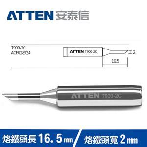 ATTEN安泰信 T900系列 烙鐵頭 T900-2C