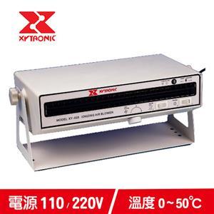 賽威樂 離子風扇 XY-028