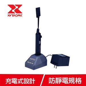 賽威樂 充電式晶圓吸筆 VPW6000-MW8