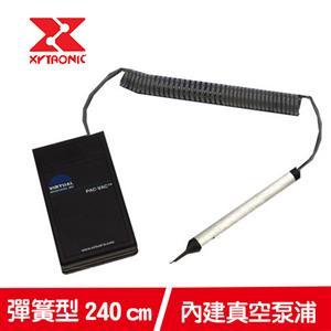 賽威樂 攜帶式電源真空筆 V3200