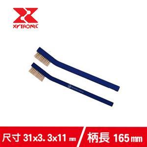 XYTRONIC賽威樂 鋁柄抗靜電馬毛刷 2040