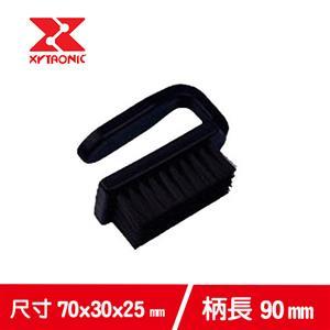 XYTRONIC賽威樂 CH215 防靜電刷子