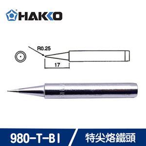 HAKKO 特尖烙鐵頭 980-T-BI