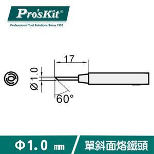 4-CA-烙頭 5SI-216N-1C