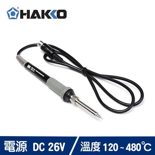 HAKKO FX888D專用本體烙鐵筆 FX8801-01