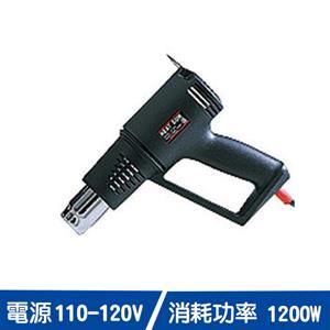 熱風槍(120V,60HZ,1200W) NO.1001