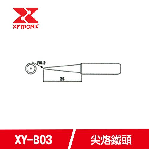 賽威樂379、136ESD、137ESD 烙鐵頭XY-B03 JP (5支裝)