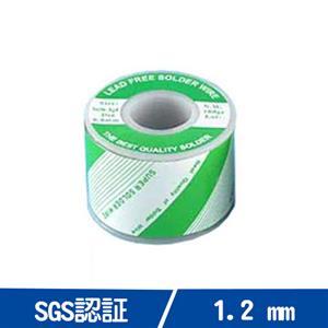 CA 無鉛錫絲100g 1.2m(錫銅)
