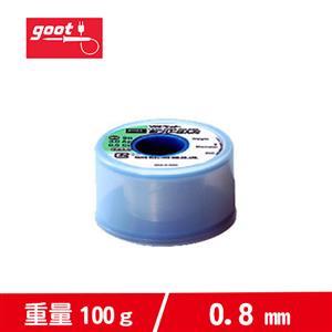 日本goot 無鉛含銀焊錫100g 0.8mm SF-B1008