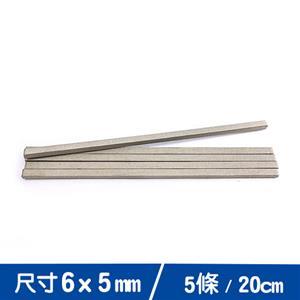 6mm*5mm導電泡棉