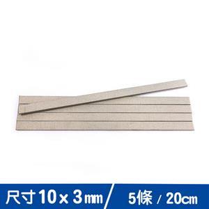 10mm*3mm導電泡棉