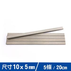 10mm*5mm導電泡棉