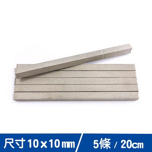 10mm*10mm導電泡棉
