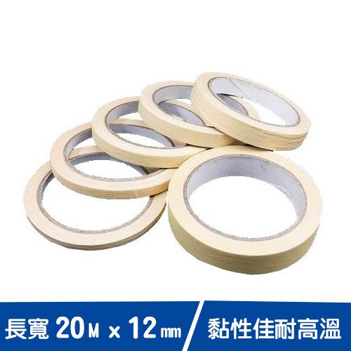 12mmPCB米色工業用紙膠布 20M