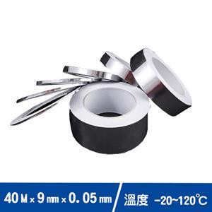 9mm 單導電鋁箔膠帶 40M
