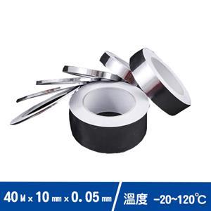 10mm 單導電鋁箔膠帶 40M