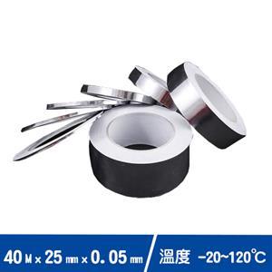 25mm 單導電鋁箔膠帶 40M
