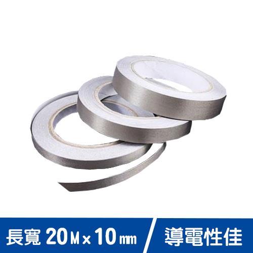 10mm 單導電膠帶 20M