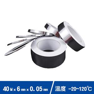 6mm 單導電鋁箔膠帶 40M