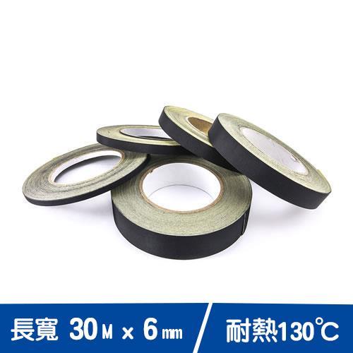 6mm 醋酸絕緣膠布 30M