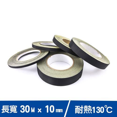 10mm 醋酸絕緣膠布 30M