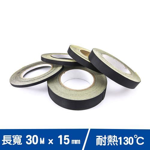 15mm 醋酸絕緣膠布 30M