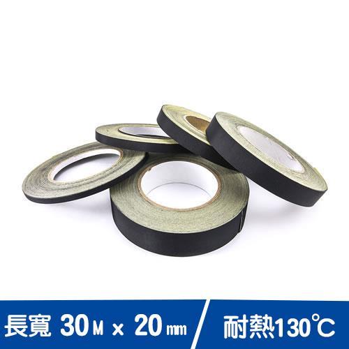 20mm 醋酸絕緣膠布 30M