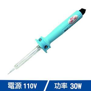 KOTE KS-30W 長壽型烙鐵 30W