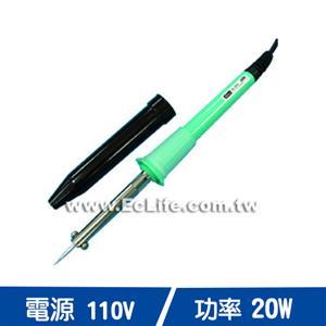 KOTE NS-20 長壽型烙鐵 20W (附蓋)