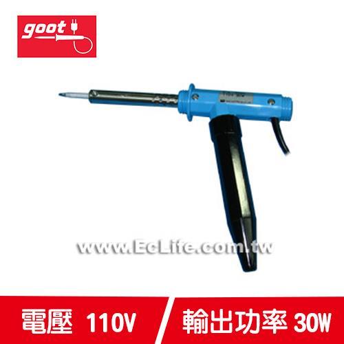 goot 太洋電機 CA-30R 30W 長壽型烙鐵 (加蓋)
