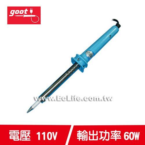 goot 太洋電機 KS-60R 60W 長壽型烙鐵