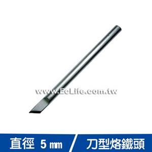 40W刀型烙鐵頭