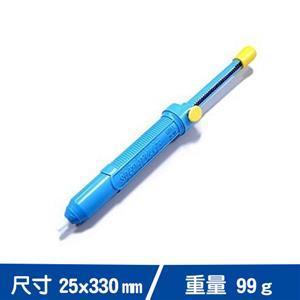 EDSYN 吸錫槍 DS-017 美製 555.017