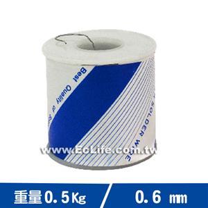 焊錫 60% 0.5Kg 0.6mm