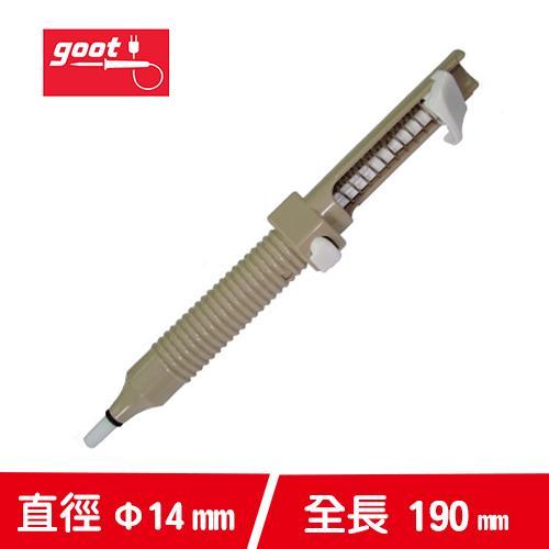 goot GS-108吸錫器