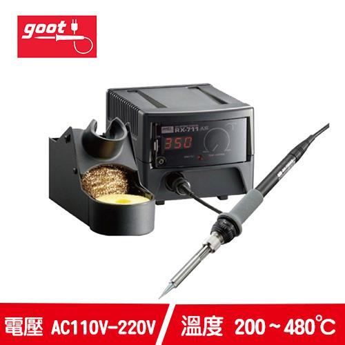 goot 太洋電機 RX711AS 抗靜電數位溫控電烙鐵