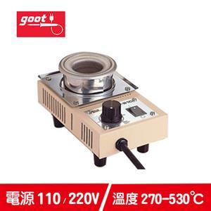 goot日本 圓形錫爐 POT-21C