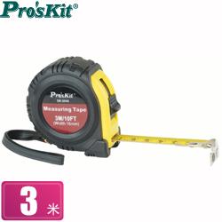 ProsKit 寶工 DK-2040 捲尺 (3米)